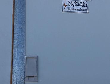 电厂设备巡检记录_风电安全智能锁控管理 - 智能巡检电子锁解决方案 - 金万码科技